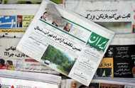 Iranian State-owned Newspaper