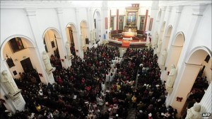 Wuhan mass