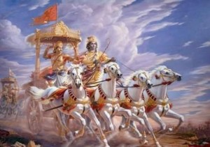 Bhagavad Gita cover illustration