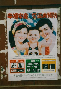 one child poster