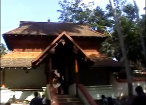 Malayinkeezhu Sree Krishna Temple