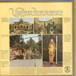 Vrindavana Album back cover
