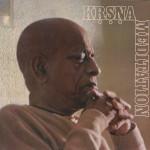 Krsna Meditation front cover