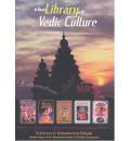 Library of Vedic Culture